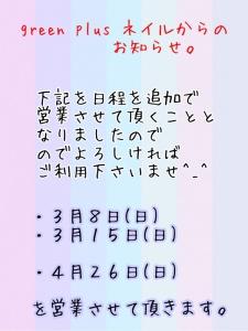 5B3AB206-4E87-42BF-89D1-06F2FC35D7F9