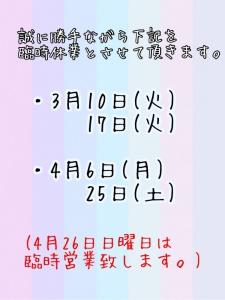 E3E16C06-C3A0-40FC-AF79-FDDEE2FAE9EC
